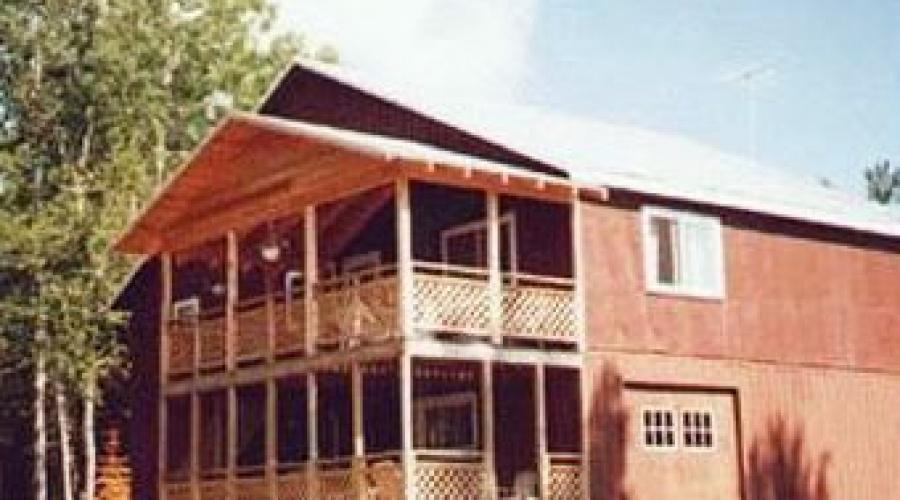 Rocky Shore Lodge